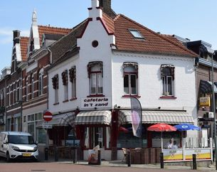 Nationale Horeca Cadeaukaart Roermond Cafetaria in 't Zand