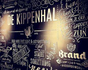 Nationale Horeca Cadeaukaart Haarlem De Kippenhal