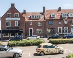 Nationale Horeca Cadeaukaart Zandvoort The Sands Hotel - Zandvoort