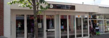 Nationale Horeca Cadeaukaart Venray Corfu
